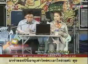 11 News (Thailand)