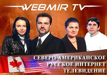 WebMirTV (Canada)