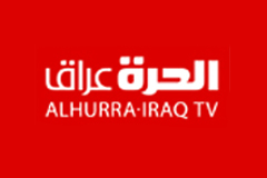 Go to watch Al-Hurra