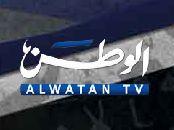 Al Watan (Kuwait)