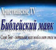 X-Music TV (Russia)