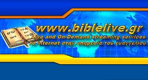 BibleLive (Greece)