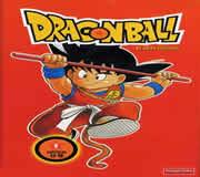 Go to watch Dragon ball