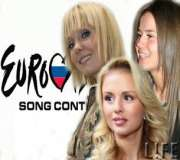 Eurovision 1 Canal (Russia)