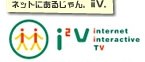 IIV Channel (Japan)