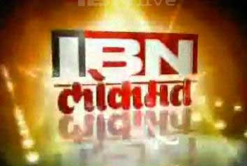 Go to watch IBN Lokmat