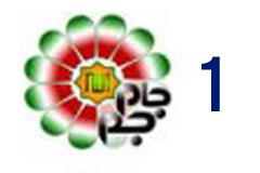 Jaam-e-Jam 1 (Iran)