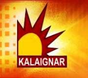 Kalaignar TV (India)