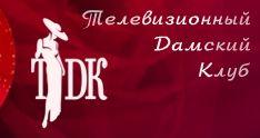 TDK TV (Russian federation)
