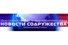 MIR TV (Russian federation)