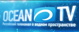 Ocean TV (Russian Federation)