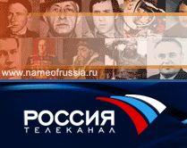 RTR Vesti (Russian federation)