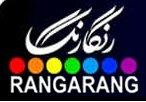 Rang-A-Rang (USA)