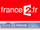 France 2  (France)