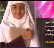 Shalom TV (India)