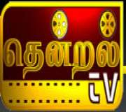 Go to watch Thendral TV