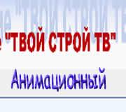 Tvoi Stroy 10 (Russia)