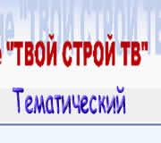 Tvoi Stroy 7 (Russia)