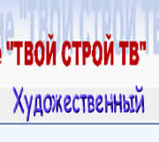 Tvoi Stroy TV Movies (Russia)