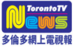 Go to watch Toronto TV 2