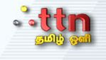 TV TTN (Sri Lanka)