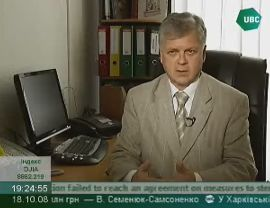 UBC Business TV (Ukraine)