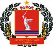 Volgograd TV (Russia)