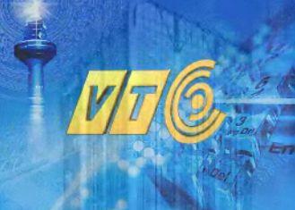 VTV 1 (Vietnam)