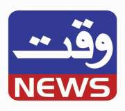 Waqt News (Pakistan)