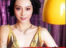XZTV 2 (China)