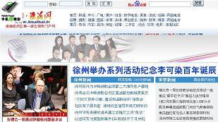 XZTV 3 (China)
