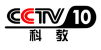 Go to watch CCTV-10