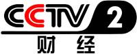 CTV-2 (China)