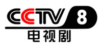 Go to watch CCTV-8