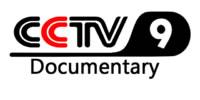 CCTV Documentary (China)