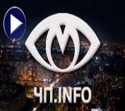 Media Info TV  (Ukraine)