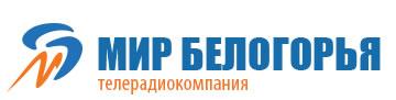 Belgorod TV (Russia)