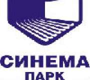 Cinema (Russia)