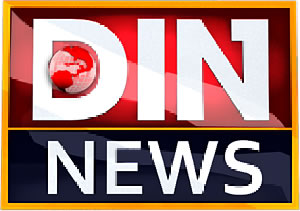 Go to watch Din News