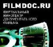 FilmDoc (Russia)