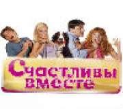 Comedy Club (Russia)