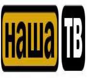 Nasha TV (Macedonia)