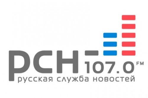 RSN (Russia)
