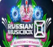 Russian Music Box (Russia)