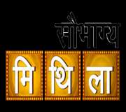 Go to watch Sobhagya Mithila