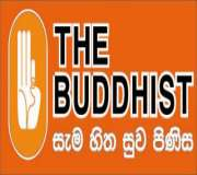 The Buddhist (Sri Lanka)