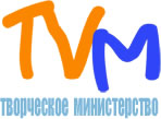 TVM  (Russia)